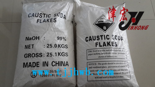 Caustic Soda Flakes (purity is 99%-96%)