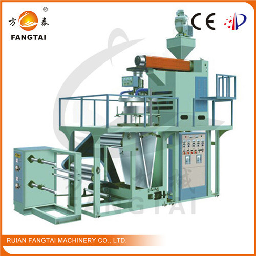 Sjpp Model PP Film Blowing Machine (CE)