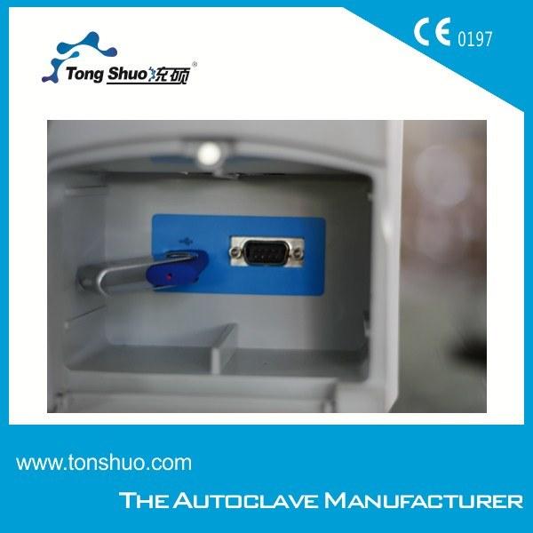 Horizontal Clinic Autoclave Sterilizer (T&S 17B+)