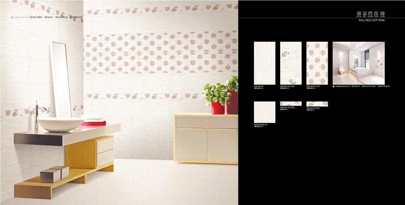 China Wall Tiles Bathroom Tile Porcelain Tiles Gqy62141 China Wall Tiles Ceramic Wall Tiles