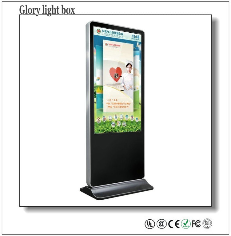 42 Inches High Definition Digital LCD Screen