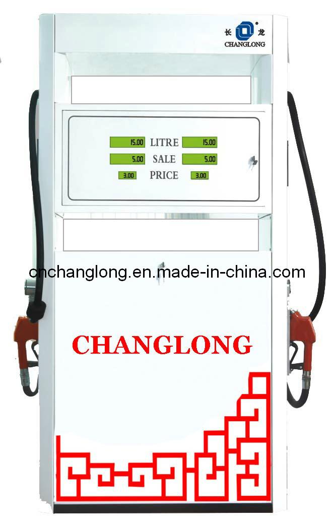 Fuel Dispenser Pump