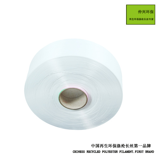 Recycled Environmental Polyester Filament. POY