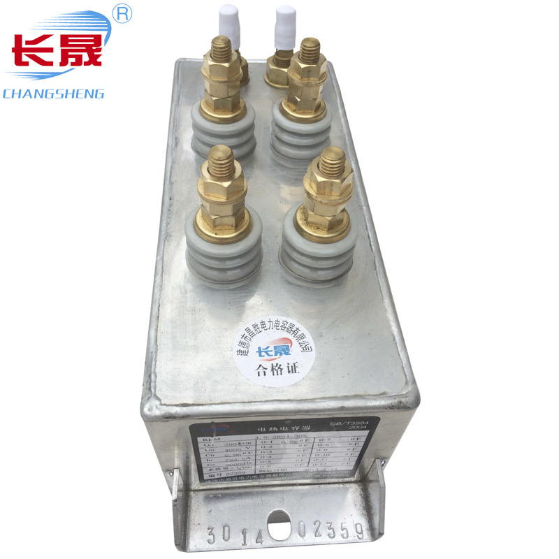 Rfm4.0-2894-30s High Frequency Series Resonance Capacitor