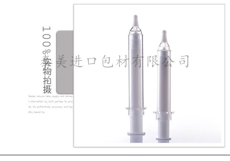 Needle Cylinder Eye Cream Bottles
