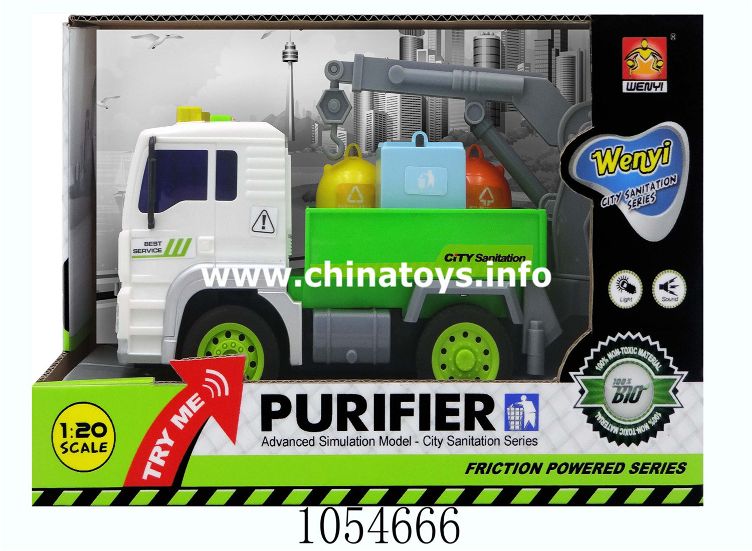 2017 Friction Car Toy Garbage Truck Car (1054666)