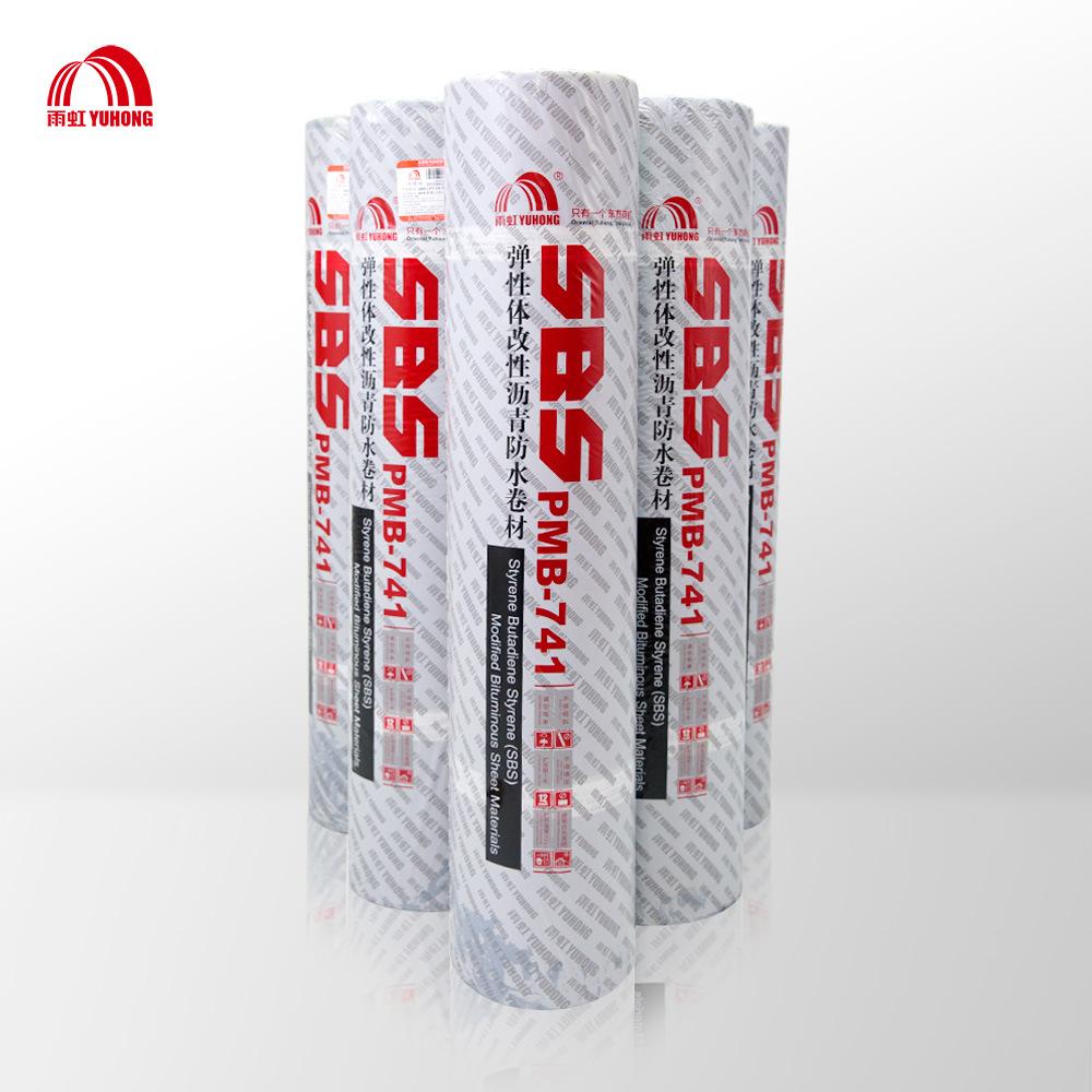 Sbs Modified Asphalt Waterproof Membrane