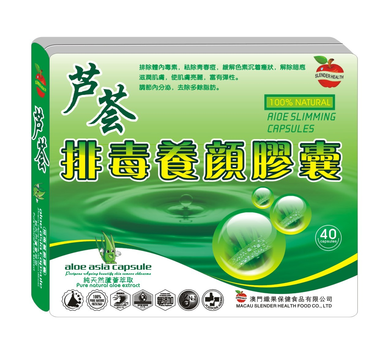 images of Aloe Natural Fast Diet Pills (fast loss weight)