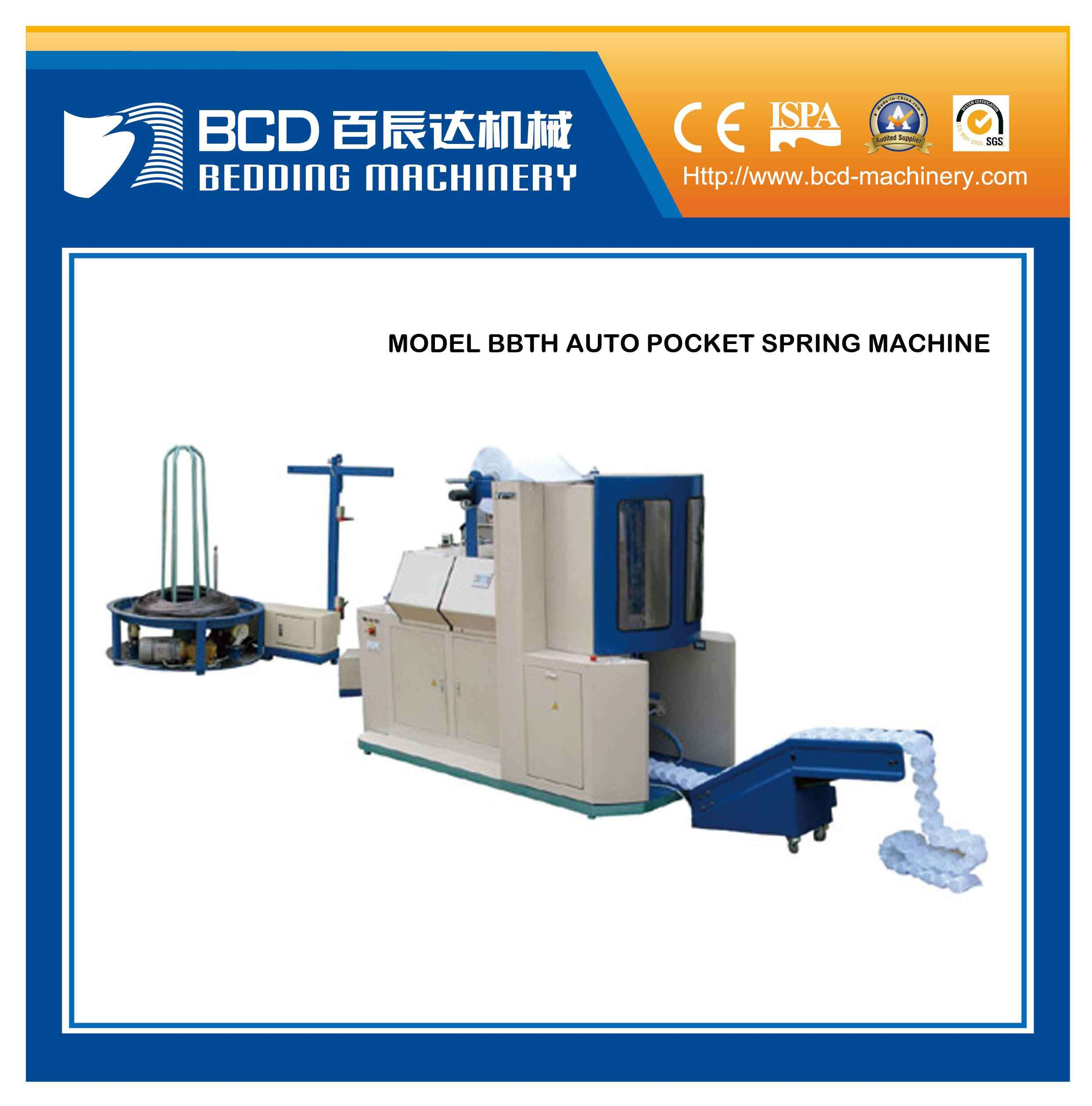 Pocket Spring Machine for Mattress (BBTH)