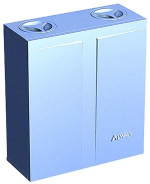 Water Filtration-Undersink RO System (HRO-618)
