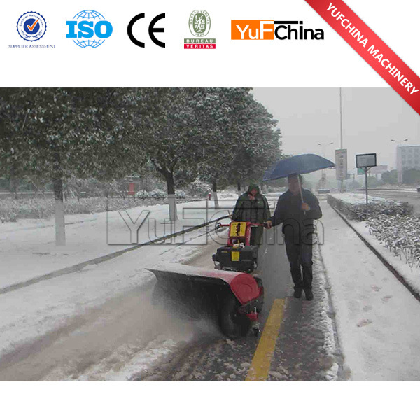 Mini Gas Snow Blower/Snow Cleaning Machine