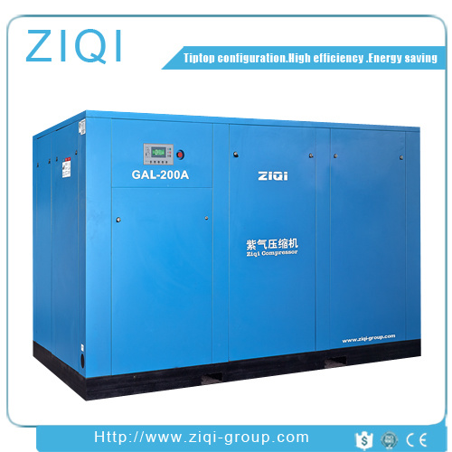 5 Bar Energy Saving Low Pressure Scrw Air Compressor