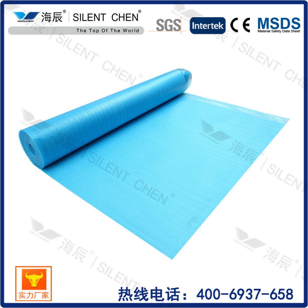 Moisture Proofing Foam Carpet for Laminate Flooring