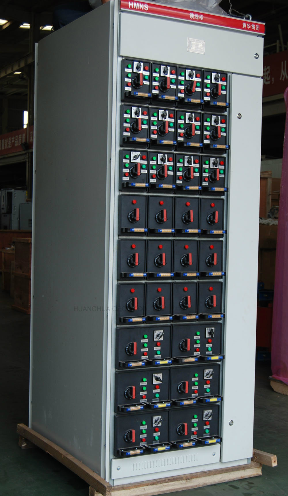 Mns LV Draw out Metal Clad Switchboard with Chnk Logo