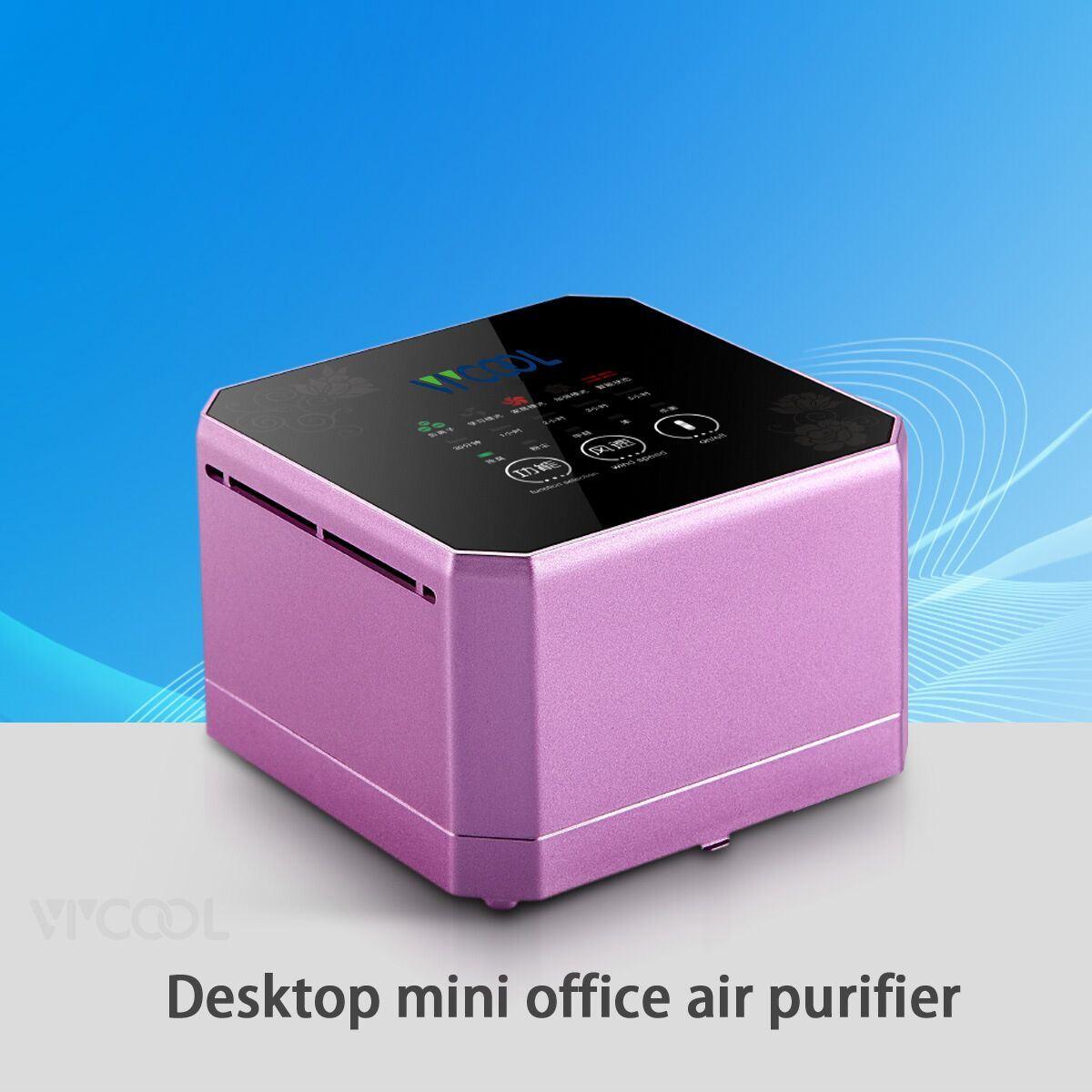 Desktop Mini Office Air Purifier