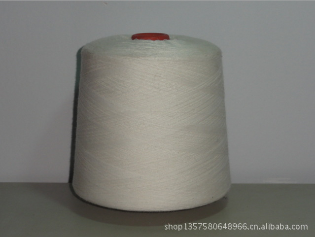 Modacrylic/ Cotton Blended Yarn 60/40 20s