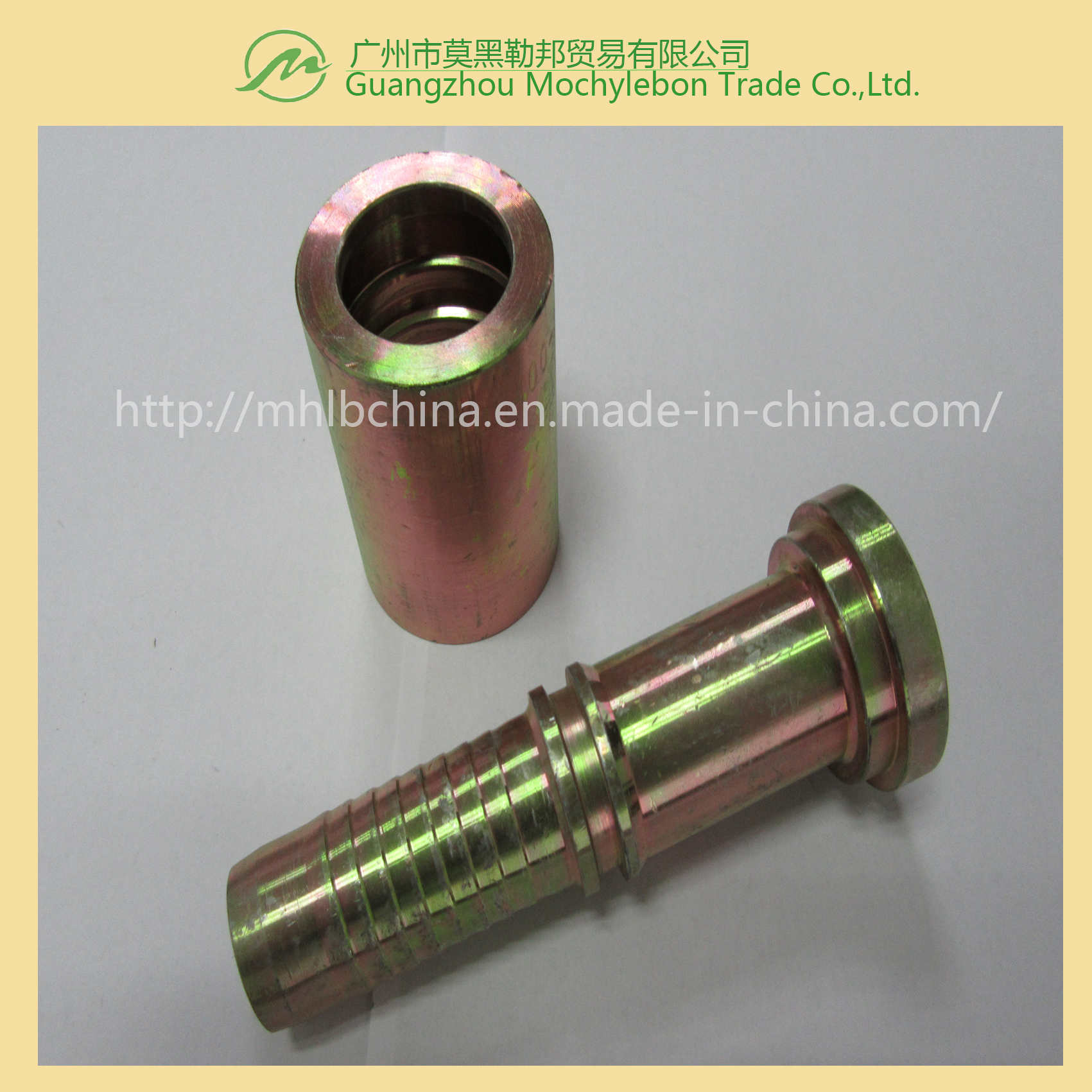 Hydraulic Fittings/Hose Fittings/Flange