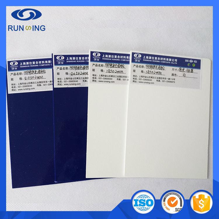 1mm-3mm FRP Panel Fiberglass Panel