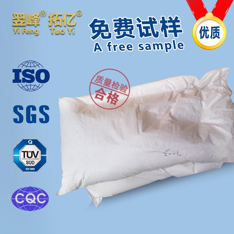 High Quality Hydrophobic Fumed Silicon Dioxide