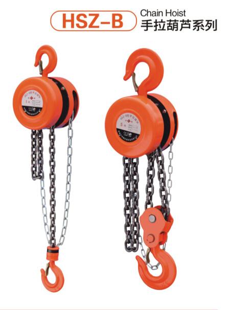 Round Hand Tools Lifting Chain Hoist