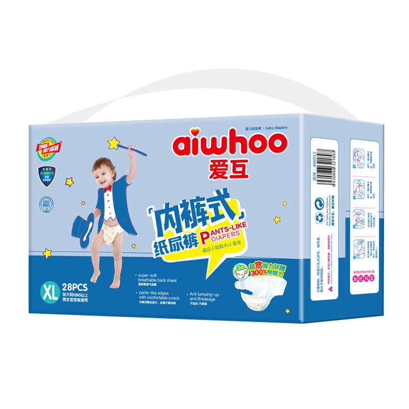 Good Quality Baby Diaper (AW012)