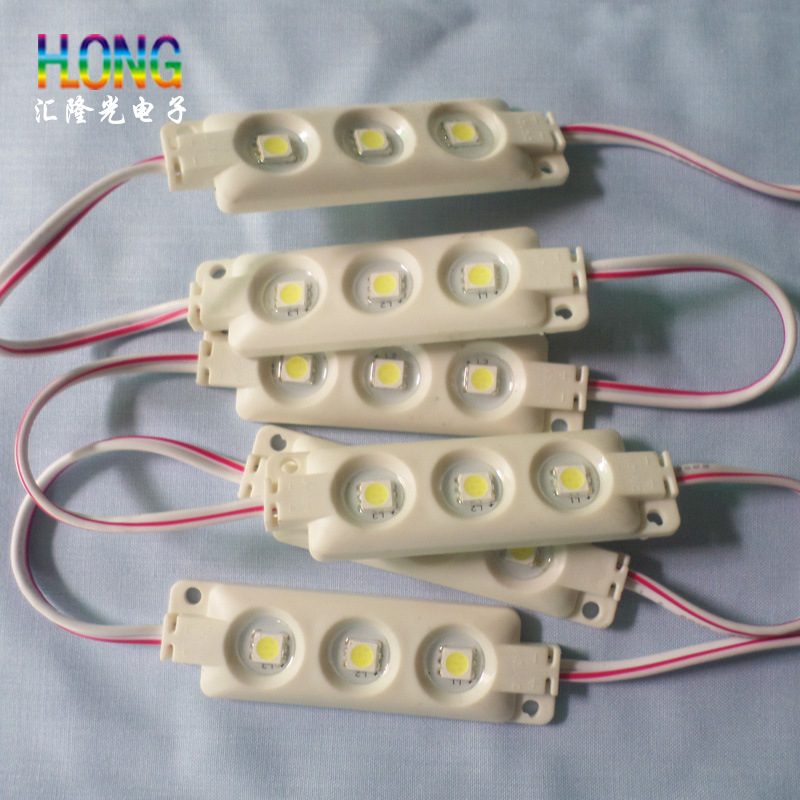 DC12V 0.72W Waterproof 5050 LED Injection Module
