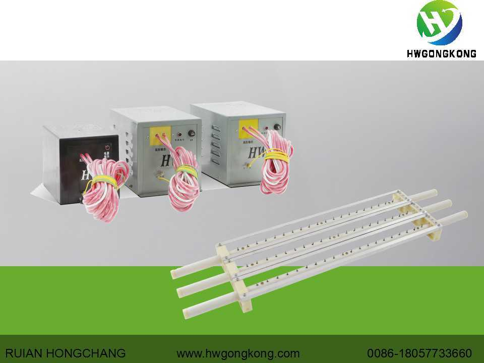 Direct Oil Type Static Eliminator ESD for Printing Machine or Bag Making Machine or Blower (HW-DS16 16KW)