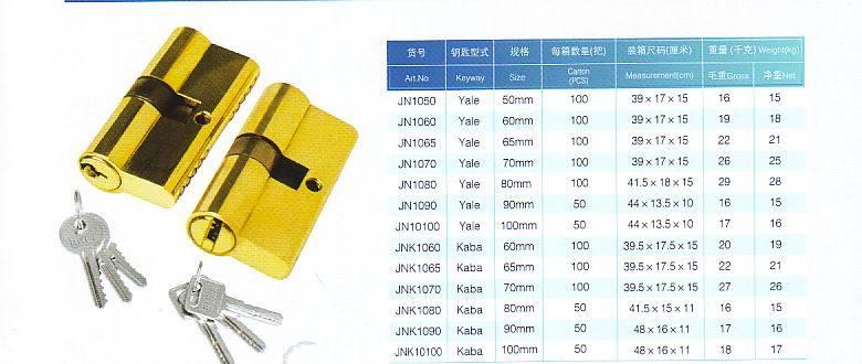 Jn1050...Jnk10100 Euro Type Lock Cylinder