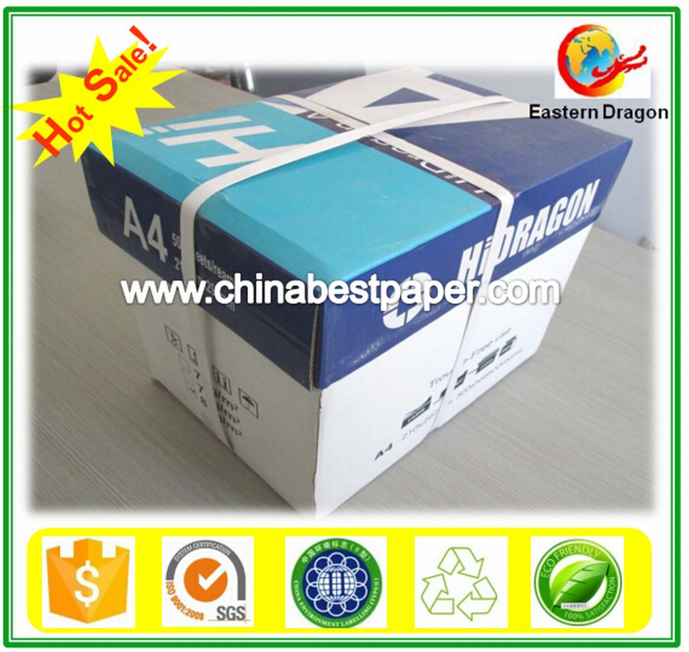 IISO 104% Office Printing Paper-A4