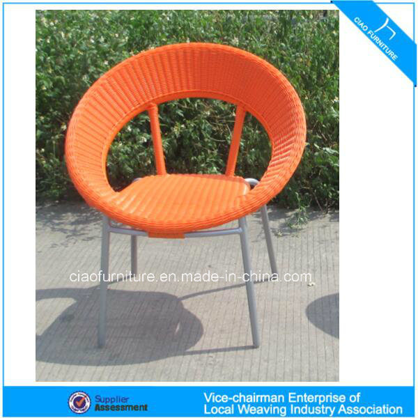 Round Wicker Rattan Chair
