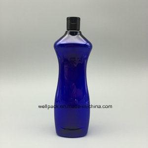 500ml Dishwashing Bottle with Trigger Sprayer