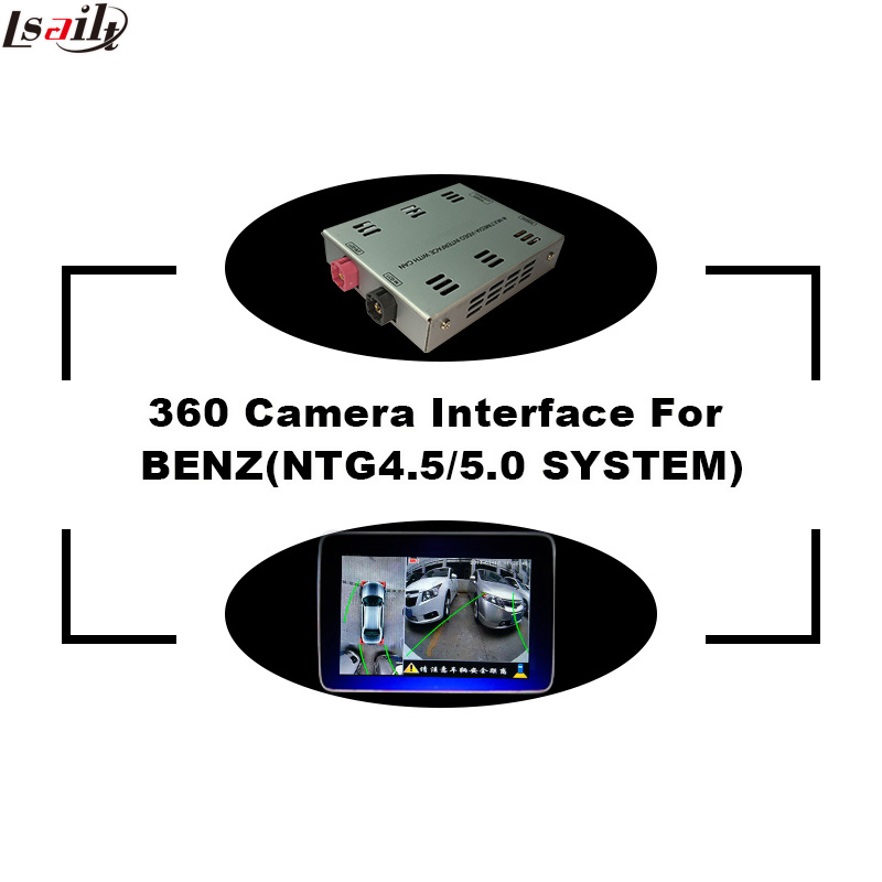 Car Reversing Camera 360 Interface for Mercedes-Benz Ntg5.0