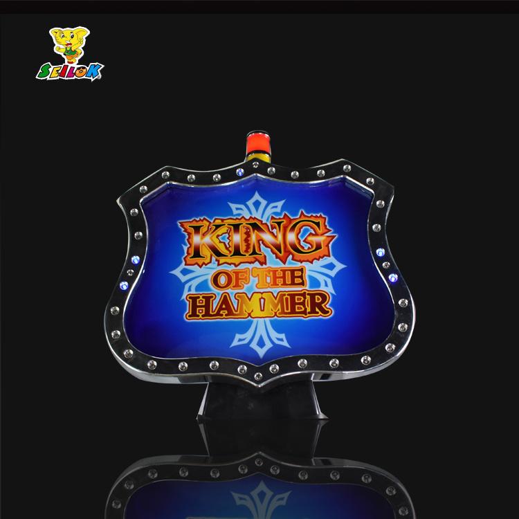 King of Hammer