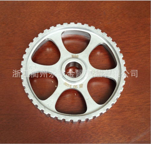 Sintered Distrubution Gear 049109111c for Mototive