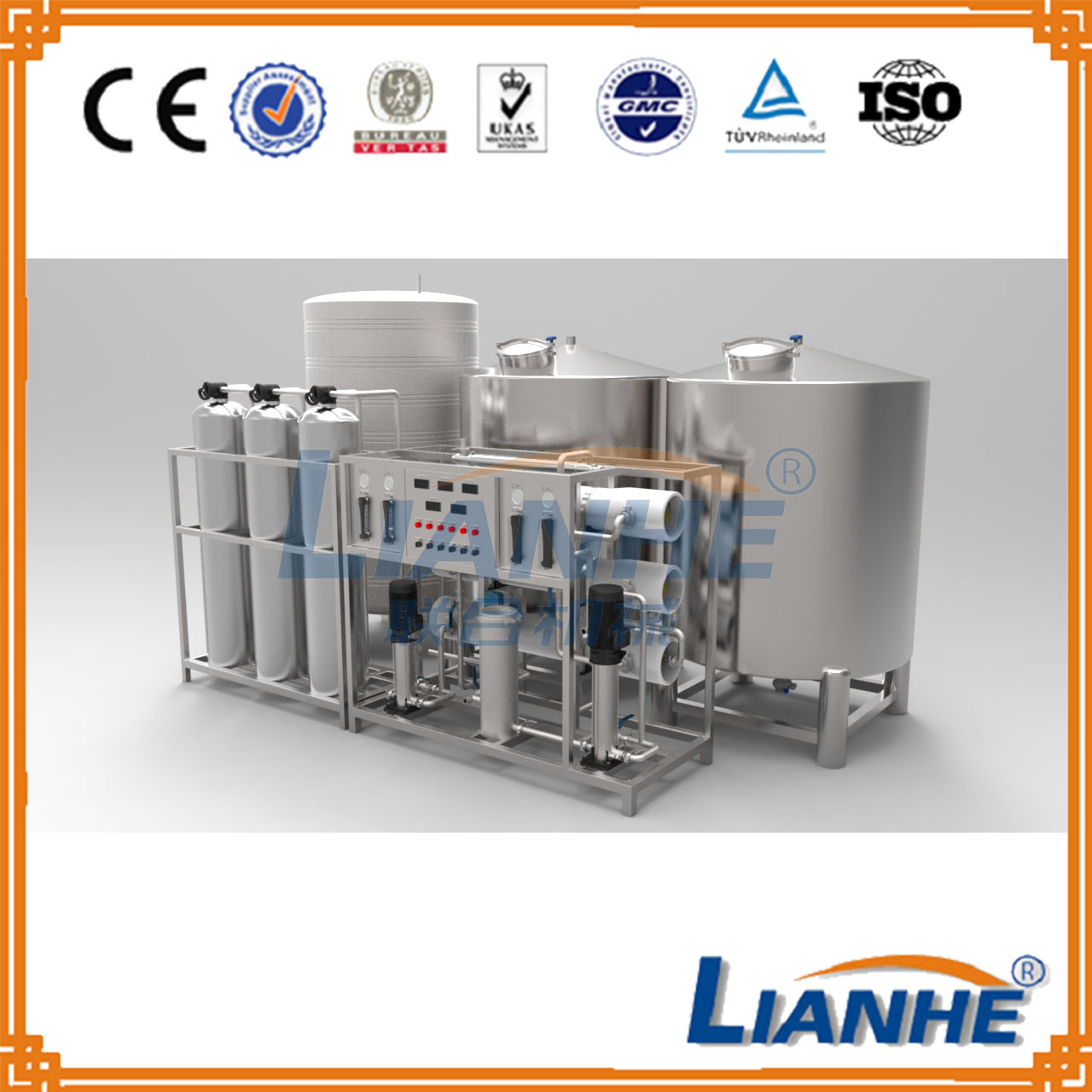 1000L Double Stage RO Water Treatment Reverse Osmosis System