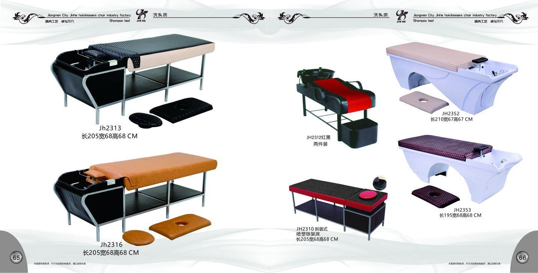 Beauty Equipment Massage Bed Massage Chair Shampoo Chair Beauty Bed