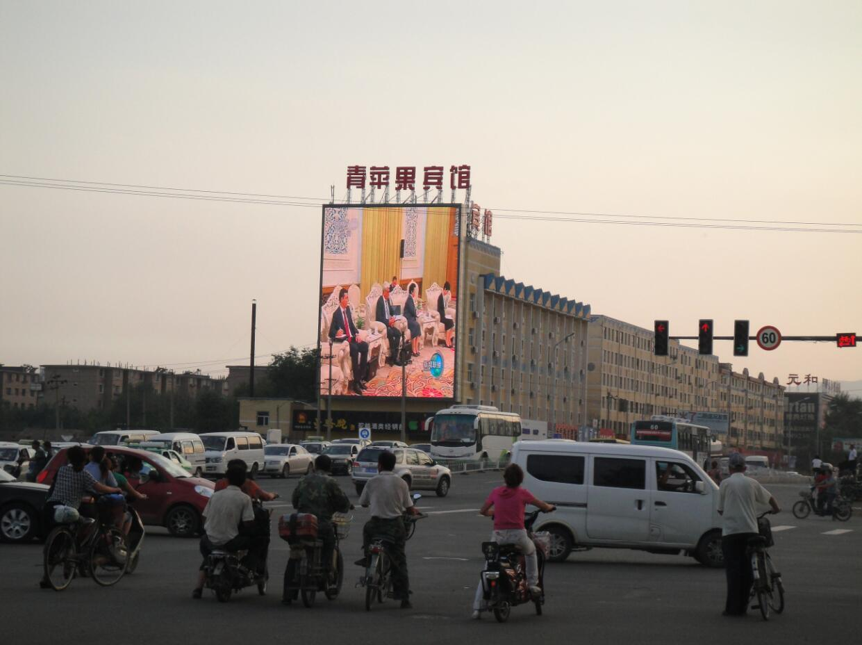 Wall-Mounted Installation Ckgled P20mm Outdoor LED Billboard for Advertising