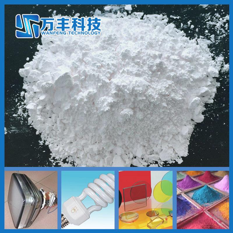 Rare Earth 99.9% Europium Oxide Powder