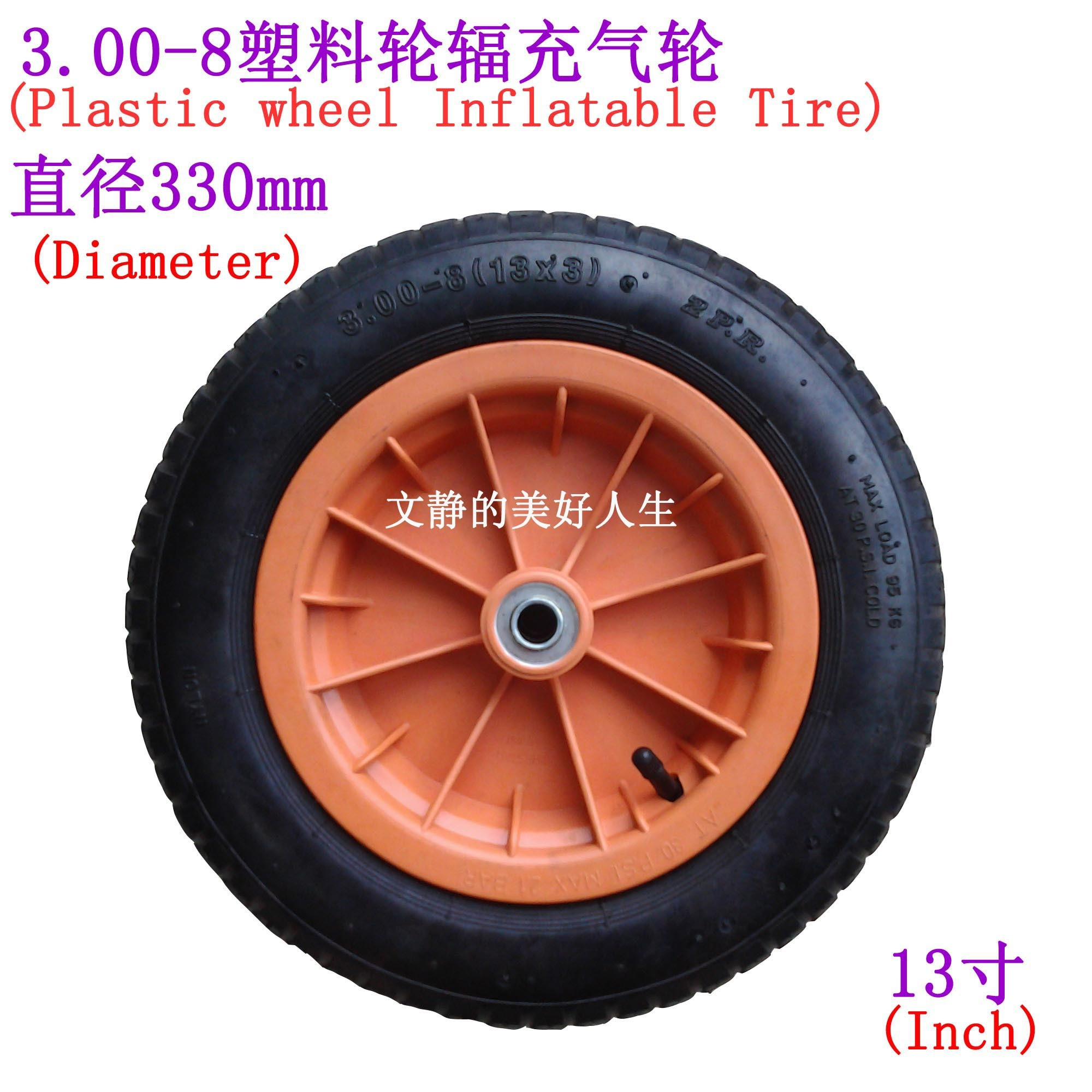 13 Inch 3.00-8 Inflatable Tire Wheel Barrow Tire Plastic Wheel