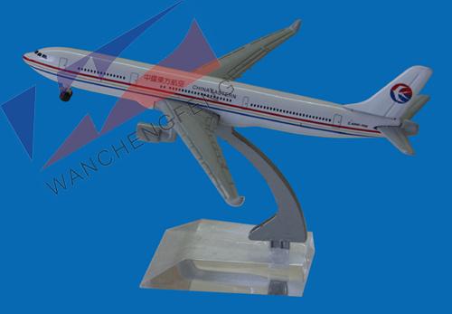 Metal Plane (A330)