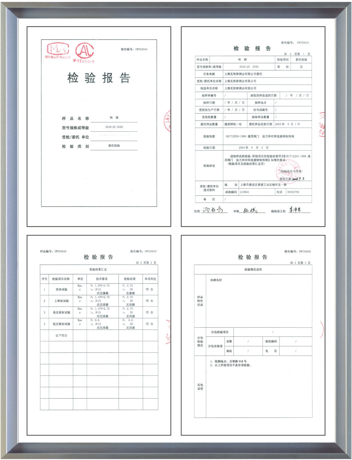 Professional Freight Agent in China - Quality Inspection and Order Tracking