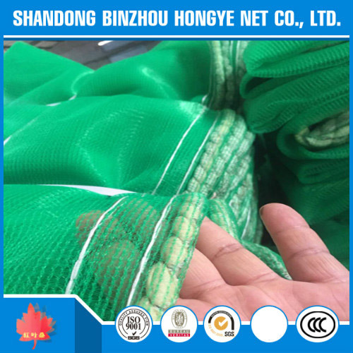 Building Safety Net, Plastic Green Safety Net, Safety Net Specification