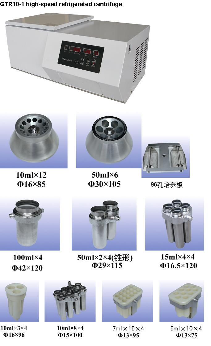 High-Speed Refrigerated Centrifuge (GTR10-1)