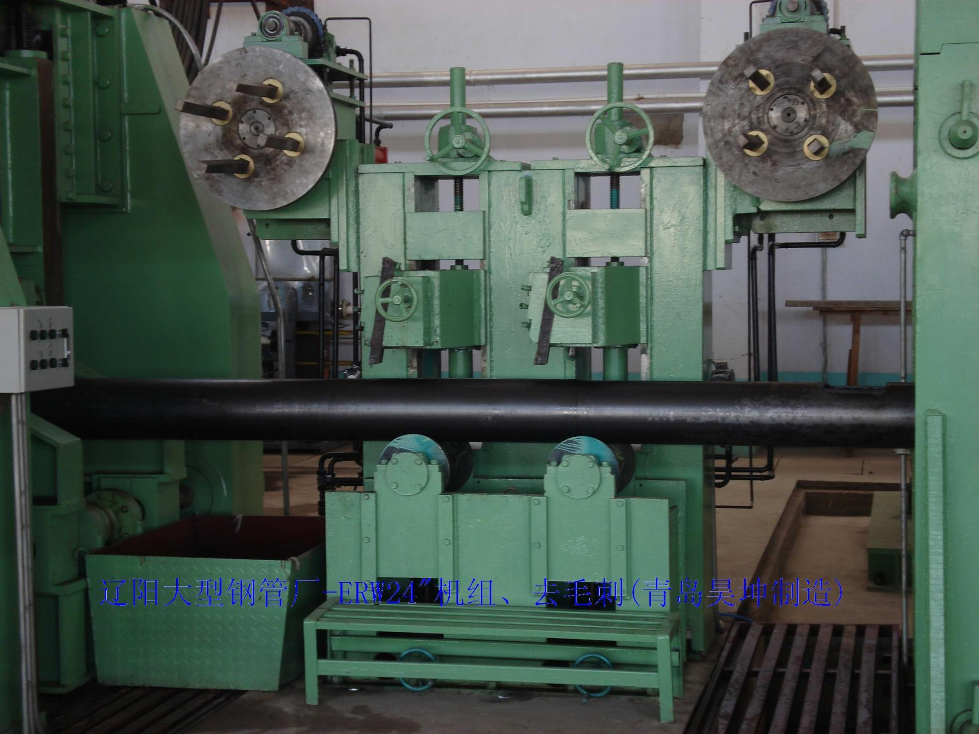 ERW Pipe Mill-Cleaning Burr