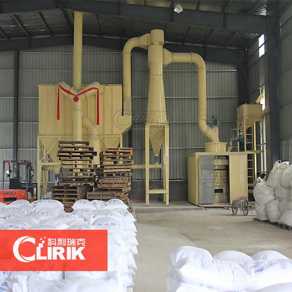 Calcium Carbonate Production Line for Sale
