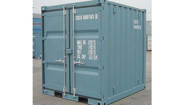 Продажа : Купить контейнер, контейнер продам, контейнер 5.