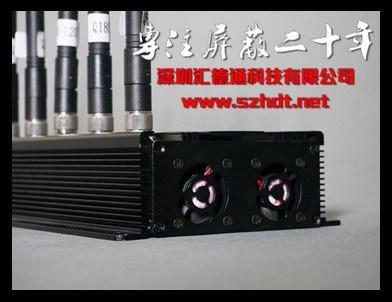 Free Shipping 8 Antennas Desktop GSM CDMA 4G Signal Jammer