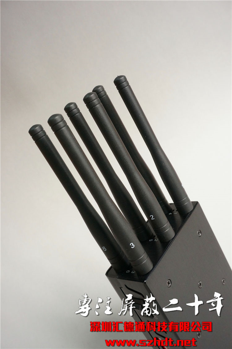 China Free Shipping 6-CH Portable Cell Phone Signal Jammer - China Cell Phone Jammer, Portable Signal Jammer