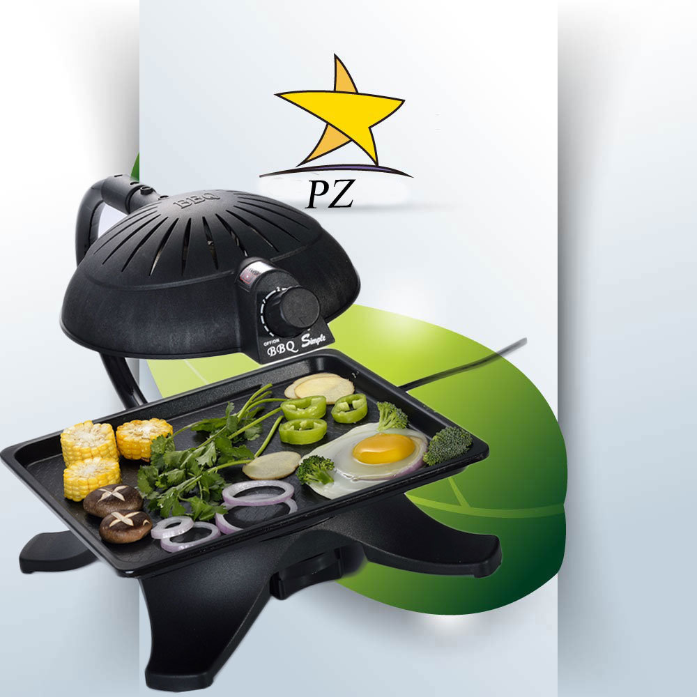 2016 Smokeless Indoor Infrared BBQ Grill (ZJLY)