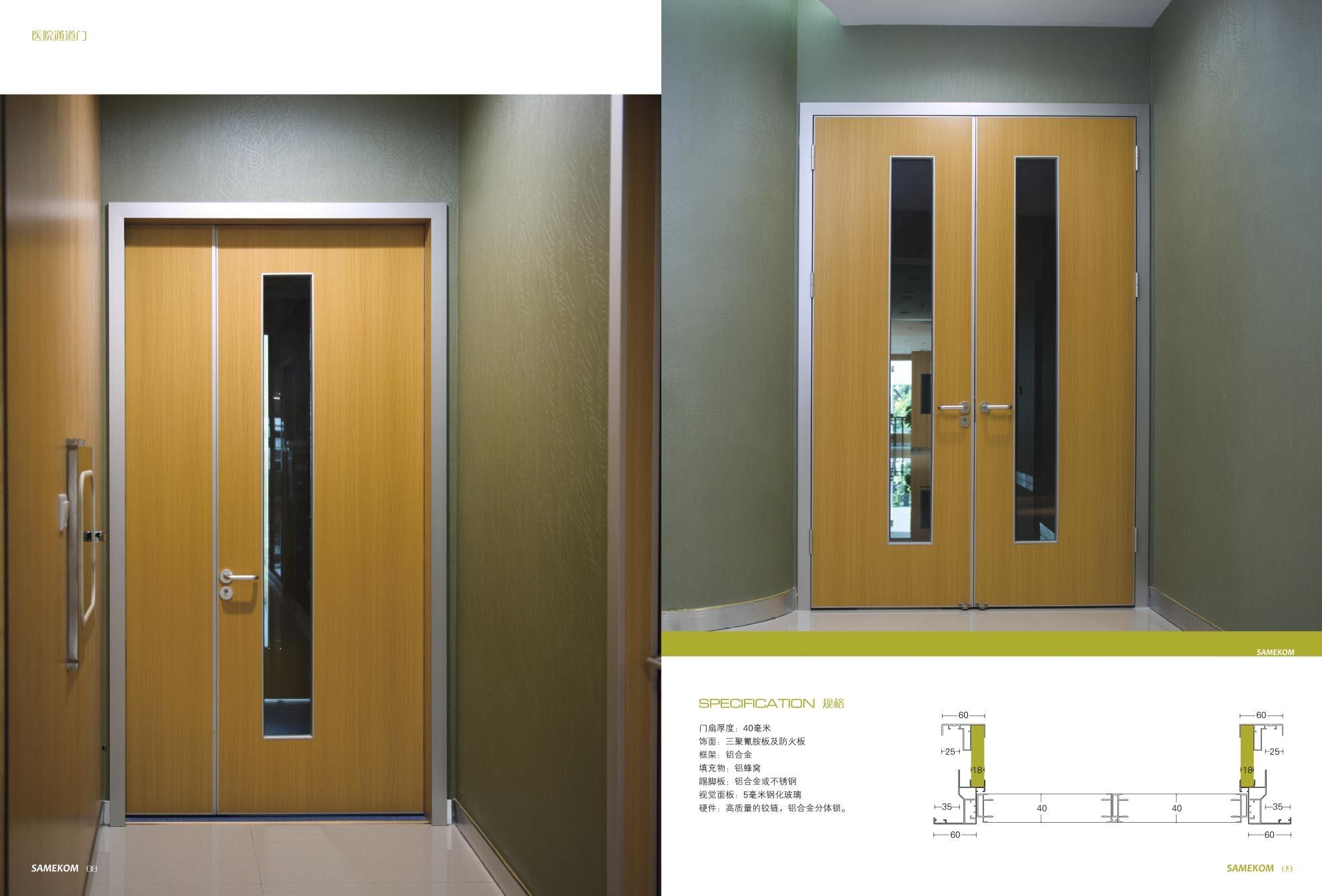 Hospital door wooden room buy